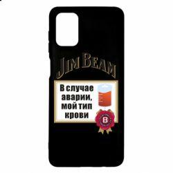 Чохол для Samsung M51 Jim beam accident