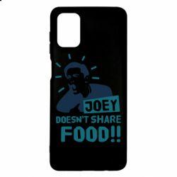 Чехол для Samsung M51 Joey doesn't share food!