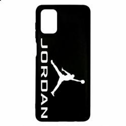Чохол для Samsung M51 Jordan