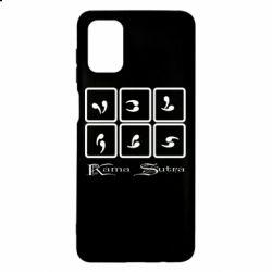 Чохол для Samsung M51 Kama Sutra пози