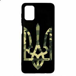 Чехол для Samsung M51 Камуфляжный герб Украины