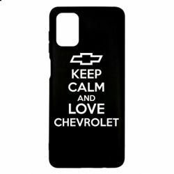 Чохол для Samsung M51 KEEP CALM AND LOVE CHEVROLET