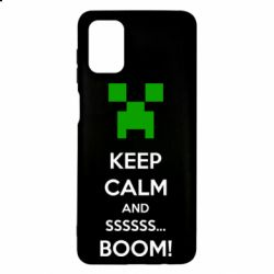 Чехол для Samsung M51 Keep calm and ssssssss...BOOM!