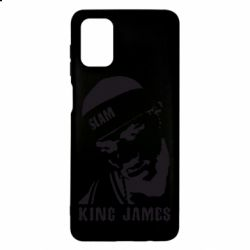 Чохол для Samsung M51 King James