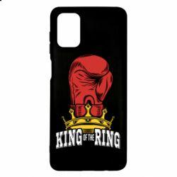 Чохол для Samsung M51 king of the Ring