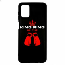 Чохол для Samsung M51 King Ring