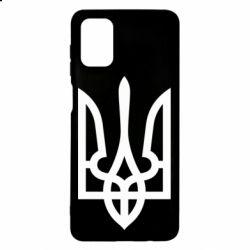 Чехол для Samsung M51 Класичний герб України