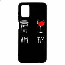 Чохол для Samsung M51 Кофе и бокал с вином
