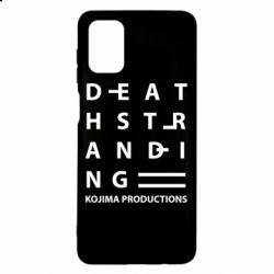 Чохол для Samsung M51 Kojima Produ