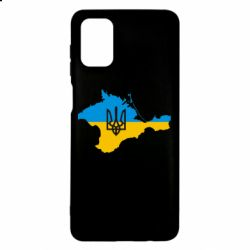 Чохол для Samsung M51 Крим це Україна