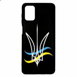 Чохол для Samsung M51 Кумедний герб України