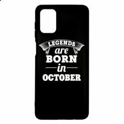 Чехол для Samsung M51 Legends are born in October