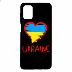 Чохол для Samsung M51 Love Ukraine