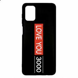 Чехол для Samsung M51 Love you 3000