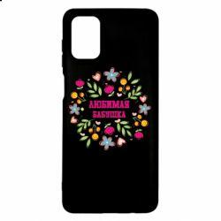 Чохол для Samsung M51 Улюблена бабуся і красиві квіточки