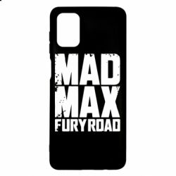 Чехол для Samsung M51 MadMax