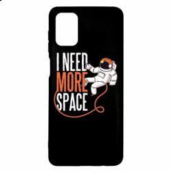 Чохол для Samsung M51 Мені потрібно більше космосу