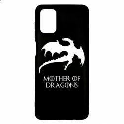 Чехол для Samsung M51 Mother of dragons 1