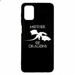 Чохол для Samsung M51 Mother Of Dragons