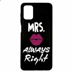 Чохол для Samsung M51 Mrs. always right
