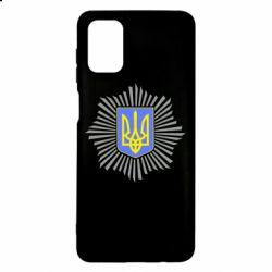 Чохол для Samsung M51 МВС України