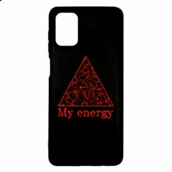 Чохол для Samsung M51 My energy