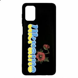 Чехол для Samsung M51 Надпись Украина с цветами
