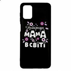 Чохол для Samsung M51 Найкраща мама в світі
