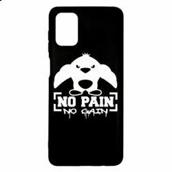 Чехол для Samsung M51 No pain no gain пингвин