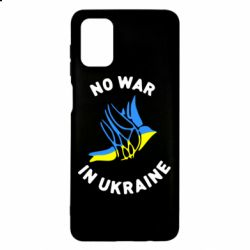Чехол для Samsung M51 No war in Ukraine