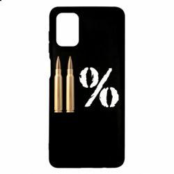 Чохол для Samsung M51 Одинадцять відсотків