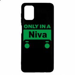 Чехол для Samsung M51 Only Niva