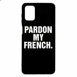 Чехол для Samsung M51 Pardon my french.