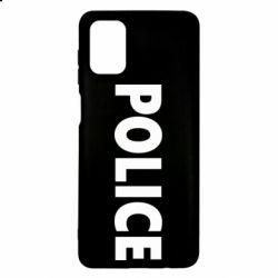 Чехол для Samsung M51 POLICE