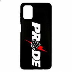 Чохол для Samsung M51 Pride