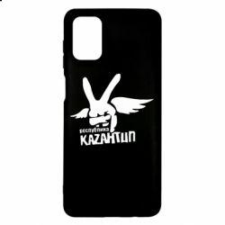 Чехол для Samsung M51 Республика Казантип
