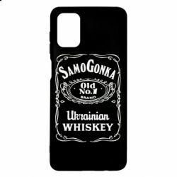 Чохол для Samsung M51 SamoGonka (Jack daniel's)