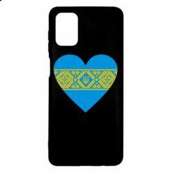 Чехол для Samsung M51 Серце України