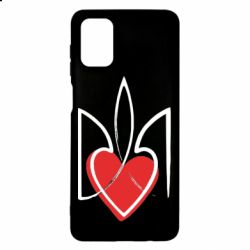 Чехол для Samsung M51 Серце з гербом