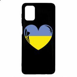 Чохол для Samsung M51 Серце України
