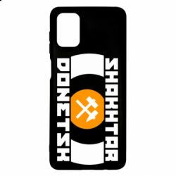 Чехол для Samsung M51 Shakhtar Donetsk
