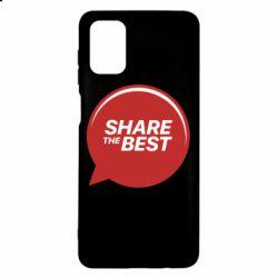 Чехол для Samsung M51 Share the best