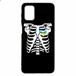 Чохол для Samsung M51 Скелет з серцем Україна