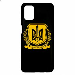 Чехол для Samsung M51 Слава Україні (вінок)