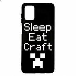 Чохол для Samsung M51 Sleep,eat, craft