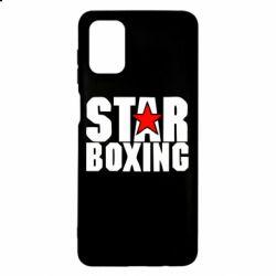 Чехол для Samsung M51 Star Boxing