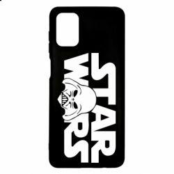 Чохол для Samsung M51 StarWars Logo