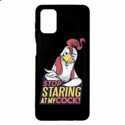 Чехол для Samsung M51 Stop  Staring  at My cock