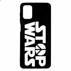 Чехол для Samsung M51 Stop Wars peace