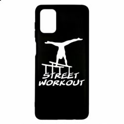 Чохол для Samsung M51 Street workout